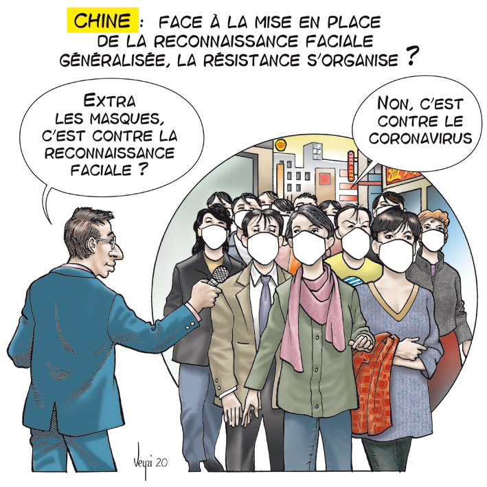 big-brother-chinois